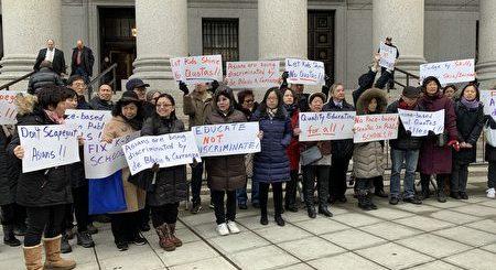 """纽约禁止扩大""""探索""""项目听证会举行 近百华裔参加"""
