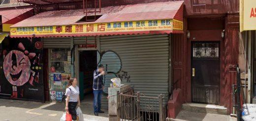 通缉令!3男持刀枪劫纽约华埠杂货店 11人现金首饰被抢