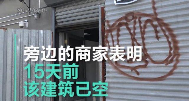 40年纽约华人食品厂 因掺假、不卫生收禁令