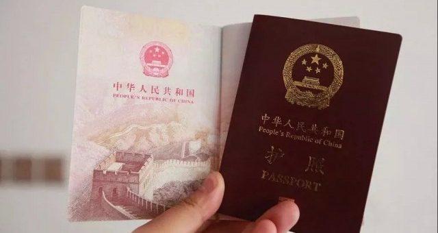 海外华人回国,护照可以当身份证用