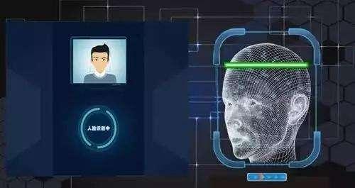美明年拟实行出入境新规:所有旅客人脸识别,包括美国公民