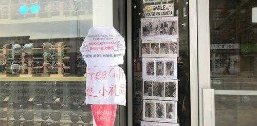 纽约市未成年犯罪激增 华裔商家深受其害
