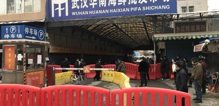 《科学》杂志:武汉海鲜市场可能并非病毒起源地 最早感染或在11月