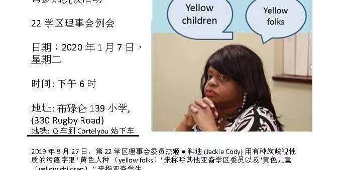 操纵股价非法获利 一中国公民被控同谋证券欺诈不得保释