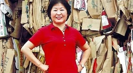 瞩目|这位中国女富豪,救活了美国一座城市