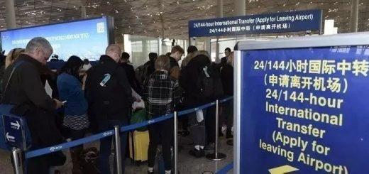 海关再升级,过年回国带物要小心,用高档行李箱可能要缴税