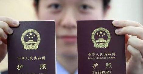 华侨怎么持护照买火车票?怎么注册企业?你关心的问题官方回复了