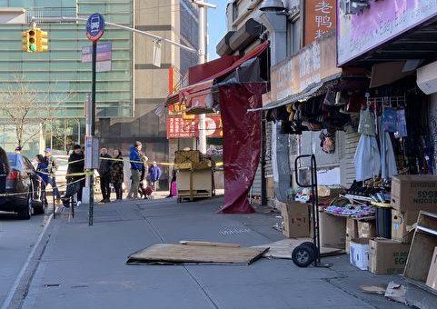 不幸!法拉盛黄金商场广告牌掉落,砸死华妇