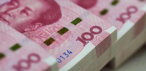 """中国经济年报八大亮点:外贸外资成功""""逆袭"""""""
