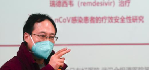 瑞德西韦临床试验第一批病例入组 首批重症患者6日接受用药