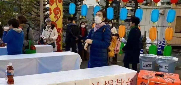 武汉疫情被全球通报后,华人都遭遇了什么?