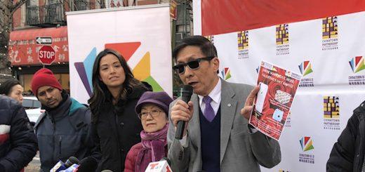"""情人节将至 纽约民选官员鼓励""""示爱华埠"""""""