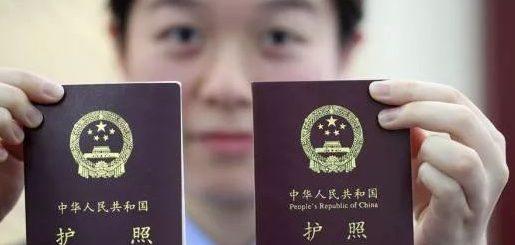 """2月起,中国护照""""全球通办""""!还有这些新规将影响华侨华人生活"""