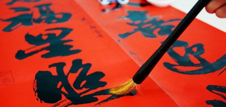 """春节习俗成歹徒下手""""标志"""" 休斯敦官员吁华人注意"""