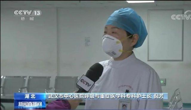 武汉中心医院医护人员感染:230多人确诊,有科室边战斗边倒下边补充