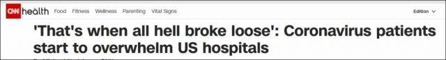 纽约医生:一切都乱套了,这就像个第三世界国家