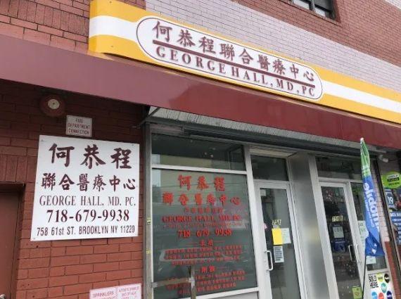 华裔新冠患者绝望求救: 我快不行了 肺正在衰竭 这病比你们想象得严重