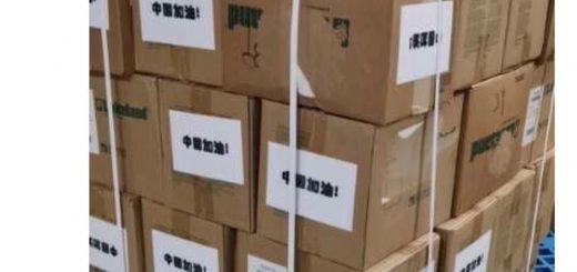 缺德!美国华人捐给中国的防护服,居然有人想倒卖回美国!