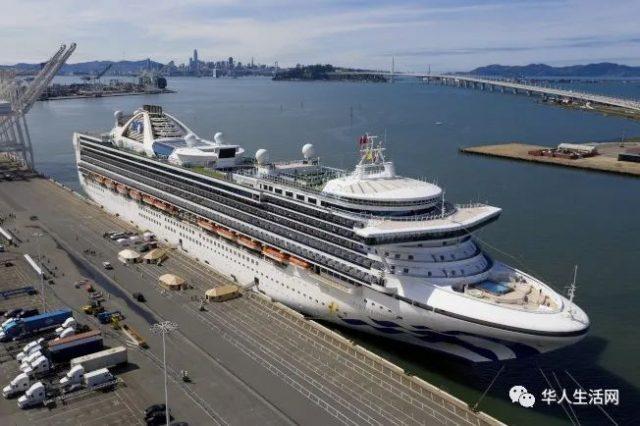 佛州乘客求偿百万,至尊公主号出发前就有确诊患者,华人乘客自曝邮轮隔离生活