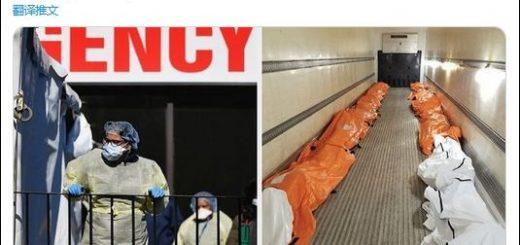 美国疫情前线有多可怕?纽约护士发来一张图