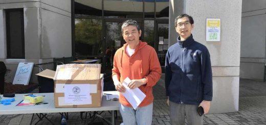 北卡威明顿华人情系社区募捐款物支持医护人员