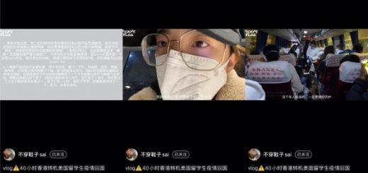"""不吃不喝戴好口罩护目镜,中国留学生40小时""""教科书式回国"""""""