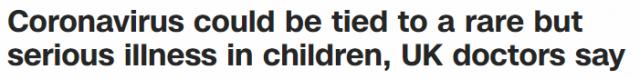 警惕!大批儿童突染重疾 全身血管发炎 送进ICU后查出新冠阳性!