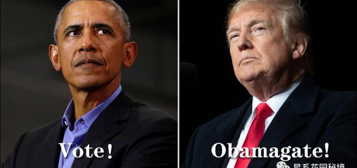 正面对决!川普和奥巴马在同一天发文互怼都只用了一个字!