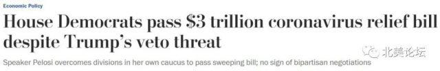 通过了!万亿发钱计划众议院过关!无需社安号,一家能领6000刀!