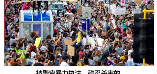 新冠死了近10万人,美国爆发了另一场骚乱,百万人走上街头