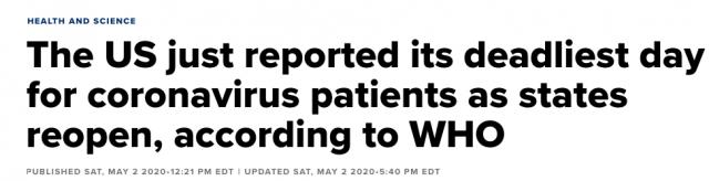 美国24小时死亡人数破纪录!好意提醒社交隔离 竟遭暴力推入湖中