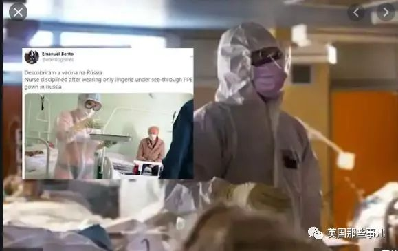 女护士在透明防护服里只穿内衣遭到处分,结果得了份内衣模特的工作! 这...