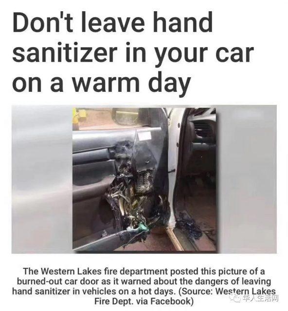 高温天太危险,洗手液这样放置车内会引爆