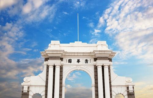 华裔孩子回国上北大清华免笔试,官方正式发通知了