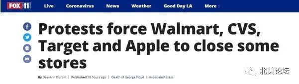 打砸抢严重!Target、沃尔玛、CVS和苹果宣布关闭部分门店!