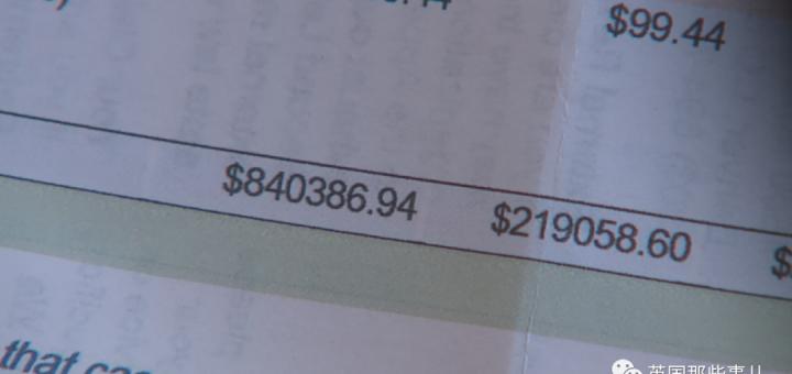 在美国新冠治愈后收到了84万美元的账单! 而这还不是全部???