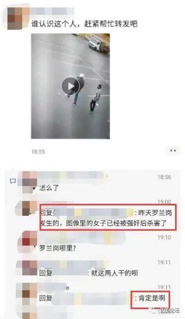 朋友圈疯传:华女光天化日连人带车被劫持 疑似惨遭杀害?!