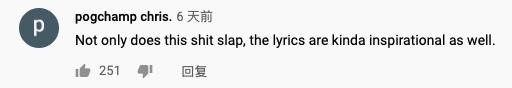 黑人网友点开大张伟的一首歌后懵了:感觉被循环播放骂尼哥了...?