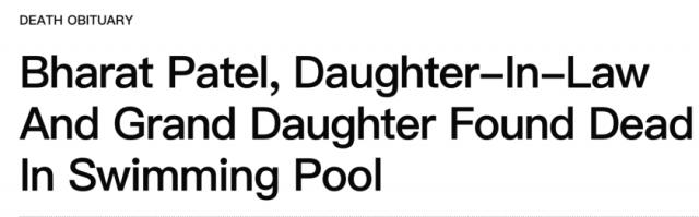 悲剧,美女童自家泳池戏水遇溺,家人出手相救,不幸三代都溺亡