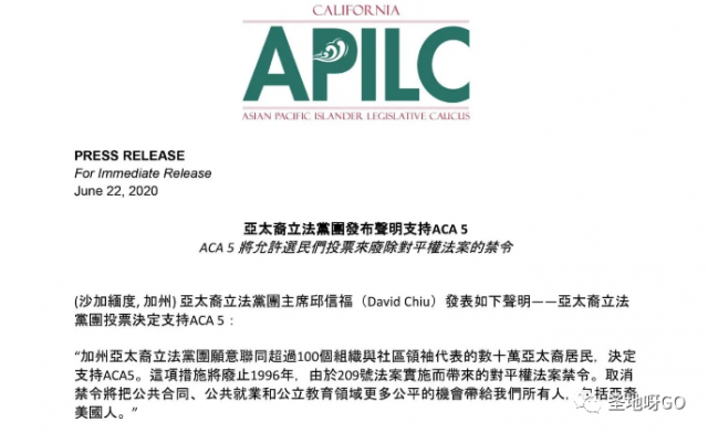 ACA5最终通过,华人小心:这个支持者将成为新市长