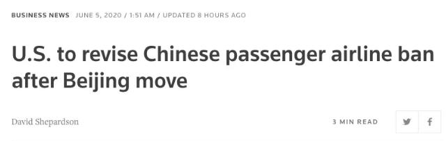 一波三折,中美之间的航班又双叒叕变了!