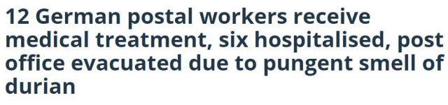 员工狂呕吐,救护车警车急来!可疑气味包裹引邮局骚乱,打开后发现......