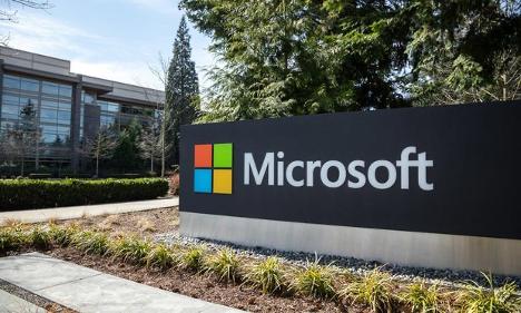 投资7,500万美元!微软在亚特兰大新建设施,预计新增1,500个高科技工作岗位!