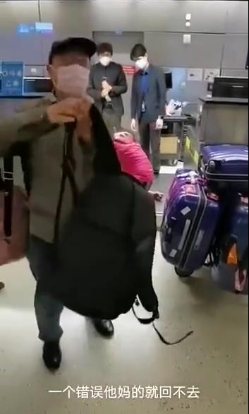 下跪求回国! 华人夫妇在机场嚎啕大哭: 放我们上飞机吧 给你跪下了!