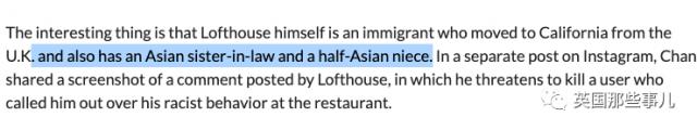 美国亚裔家庭在餐厅遭遇白人男子无端羞辱,然而这货本身却是个英国人??