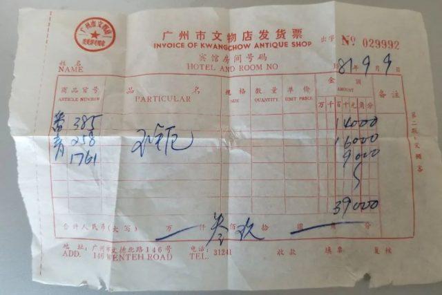 惨! 华人夫妇移民35年 毕生积蓄15分钟被偷光! 歹徒入室像