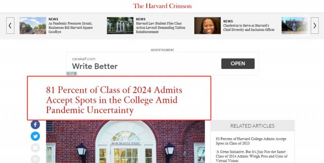 突发!哈佛官宣国际新生秋季不得赴美,移民局官网已删除留学生指南