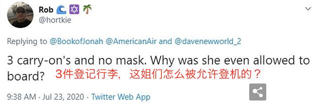 每天死1万人! 全球疫情大反弹 大妈拒戴口罩被赶下飞机 乘客集体鼓掌叫好 她竟说…