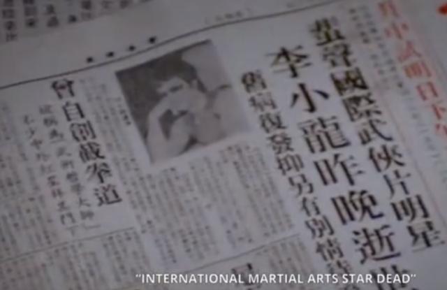 如果没发生意外,西方荧幕上第一位亚洲超级英雄今年该80岁了