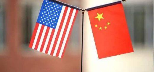 又有11家中国企业被美国商务部列入实体清单